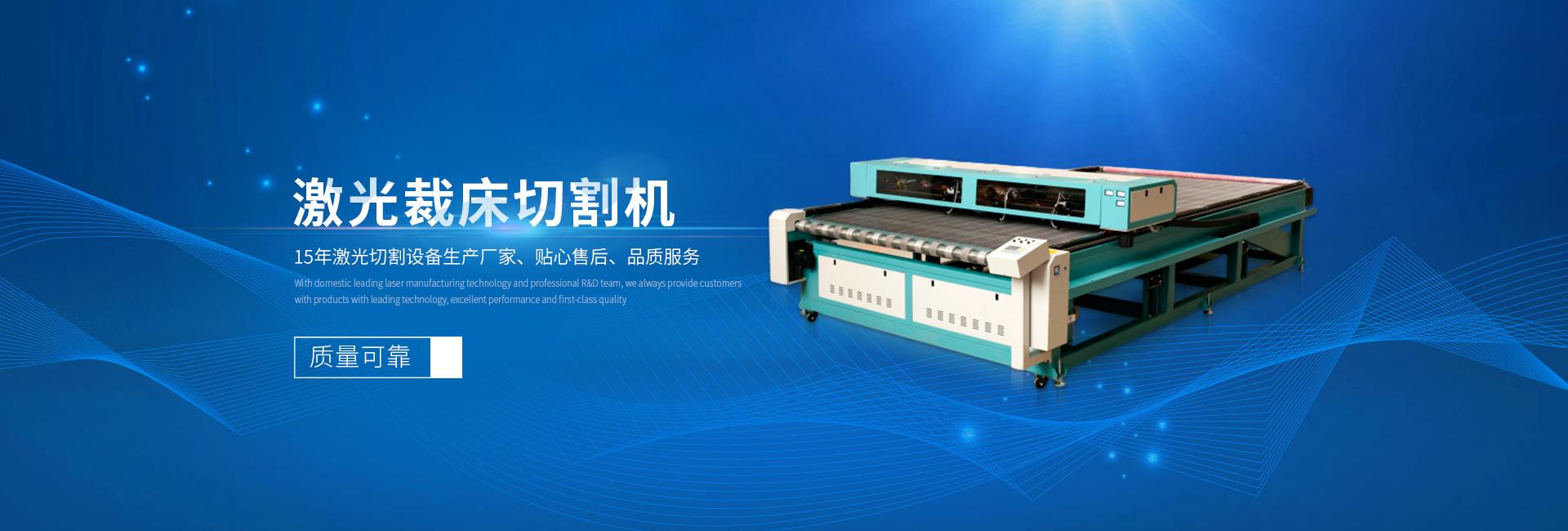 上海虹力激光科技有限公司