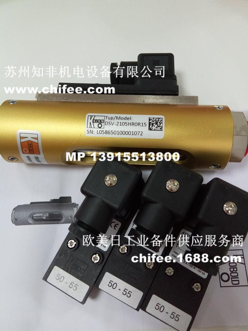 DSV-2105HR0R15.jpg