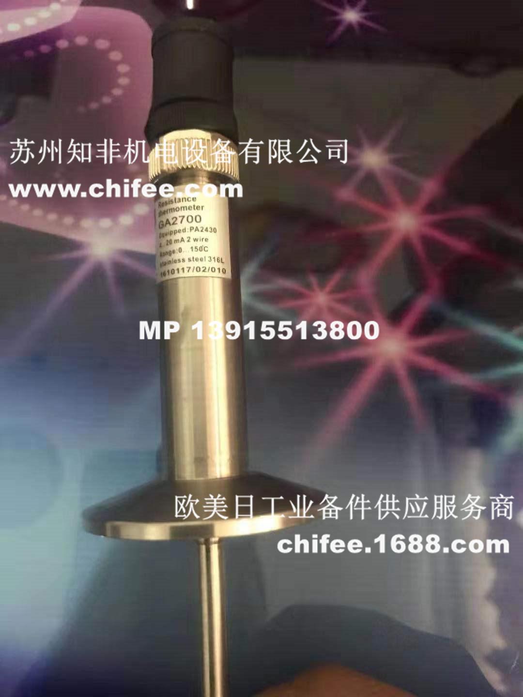 微信图片_20201125135730.jpg