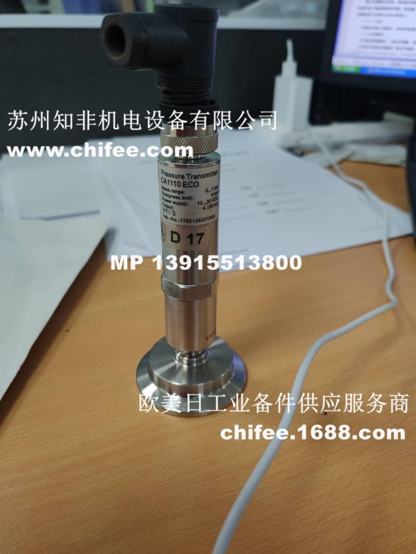 微信图片_20201125135702.jpg