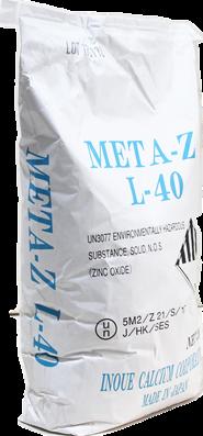 日本井上石灰活性氧化鋅META-Z L40 -02.png