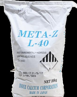 日本井上石灰活性氧化鋅META-Z L40 .png