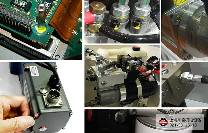 德国Bäder-Lacke贝德螺纹标记剂/标记胶的应用-防伪功能有效保护产品和品牌