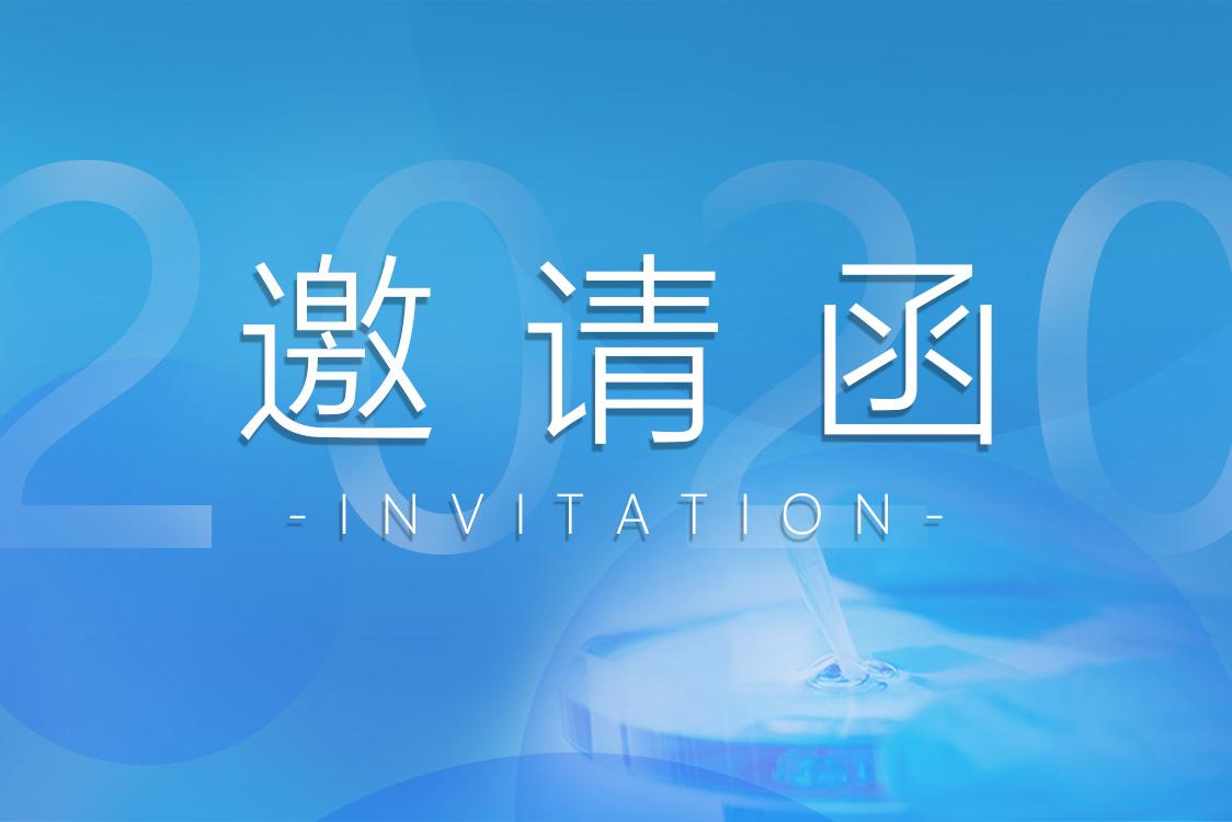 第十五届世界制药机械、包装设备与材料中国展