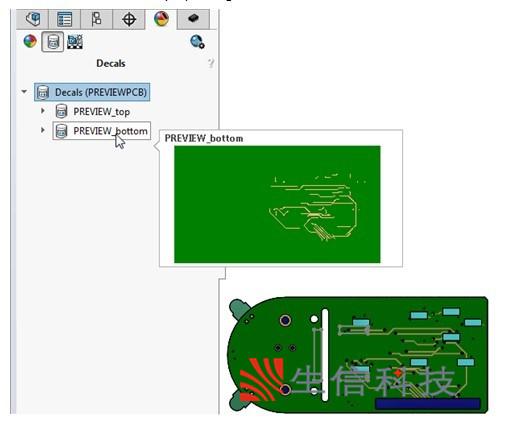 如何在SolidWorks中将痕量铜作为贴图创建