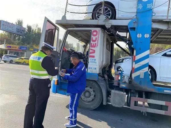8部门部署!涉及全国多地,严查货车违法至春节!