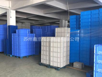 鑫浩物流箱丝网印刷,实现企业标识化