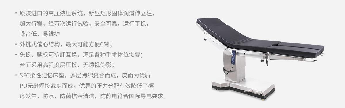 產品詳情圖片21.png