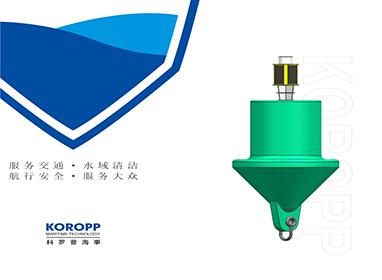 Koropp (φ600) 内河浮标
