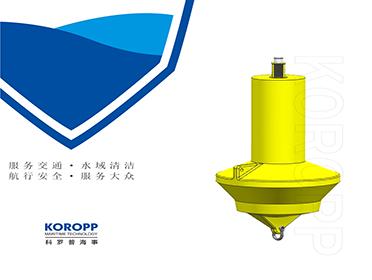 Koropp (φ700) 内河浮标