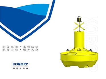 KOROPP1500(φ1.5M)