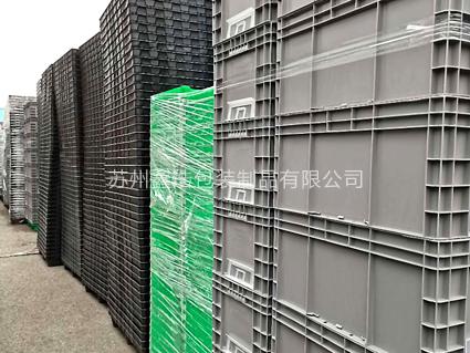 蘇州鑫浩塑料物流箱規格