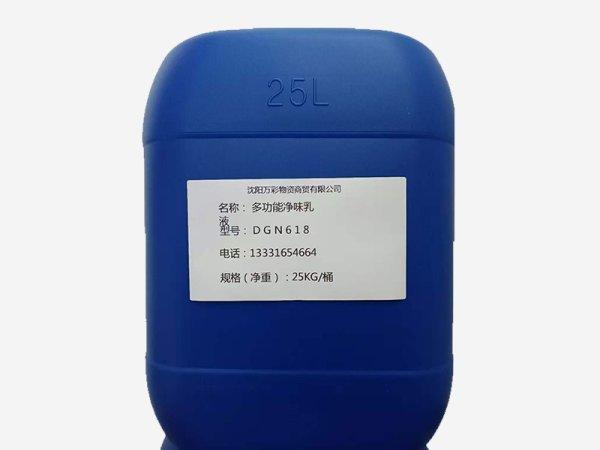 沈阳万彩化工—DGN618多功能助剂