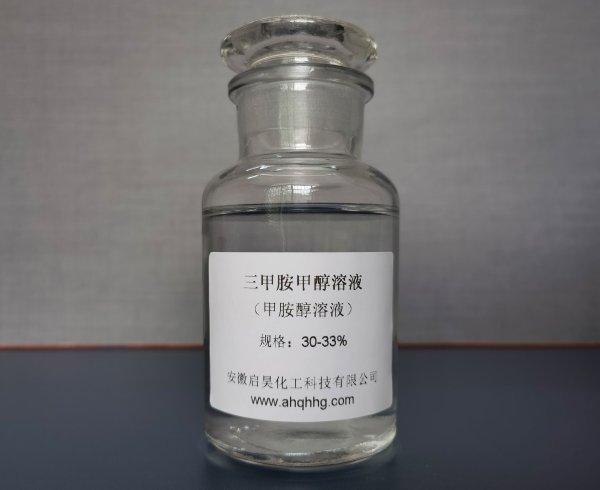 三甲胺甲醇溶液