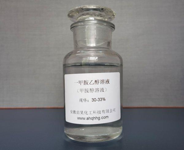 一甲胺乙醇溶液