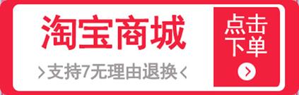 上海萱鸿电子
