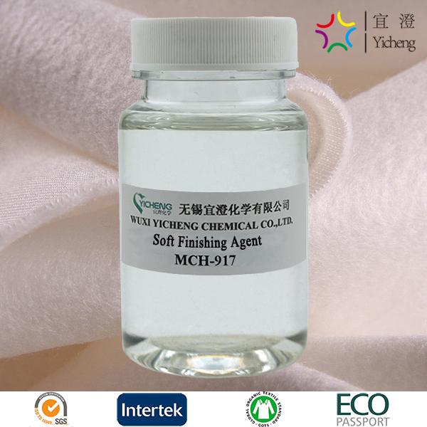 柔软平滑整理剂 MCH-917