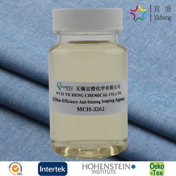 超高效防污香皂剂 MCH-3262