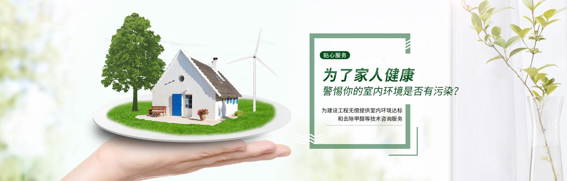 温州新禾工程检测有限公司
