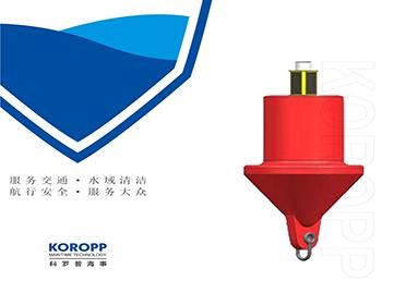 Koropp (φ400) 内河浮标