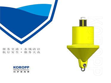 内河浮标 (φ400)