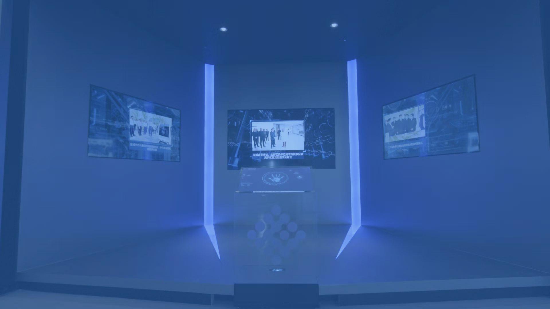 LED互动联屏
