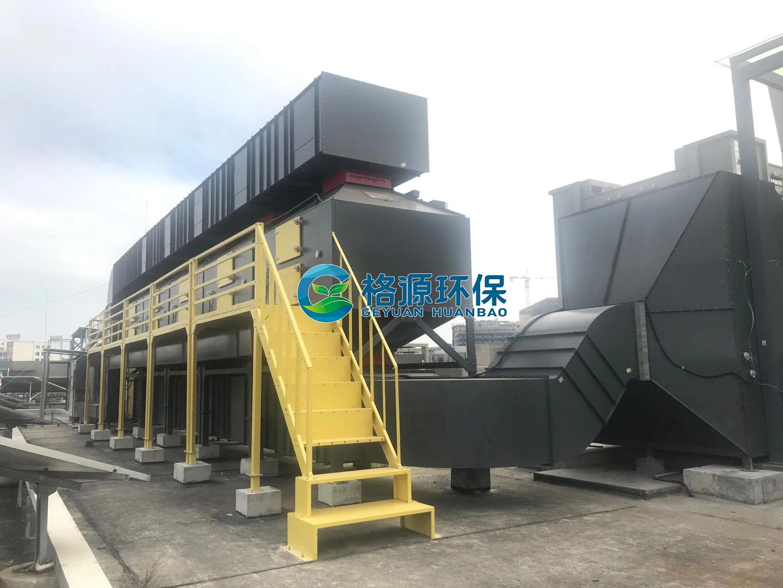 广东某水泵制造有限公司废气治理项目