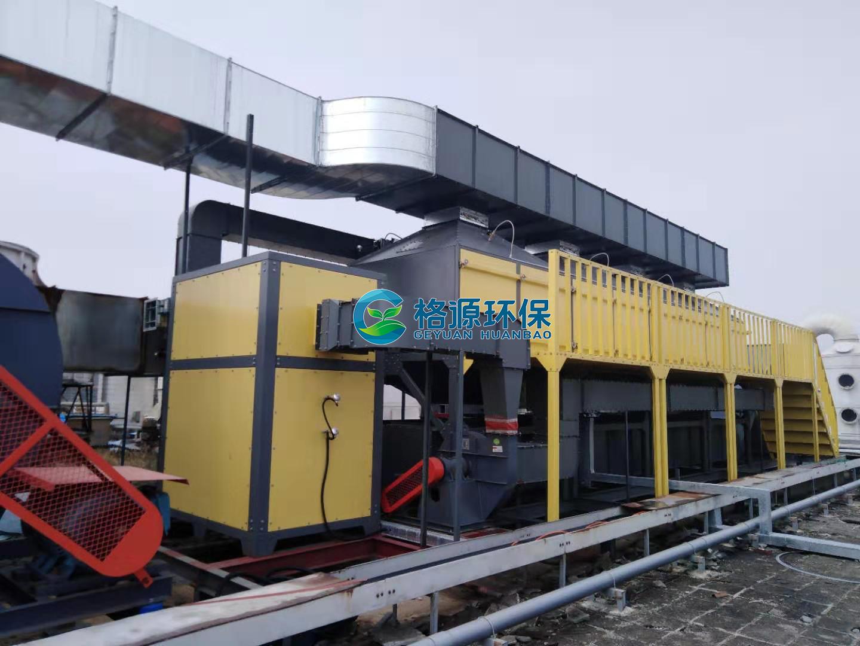 广州某电子产品有限公司废气处理项目