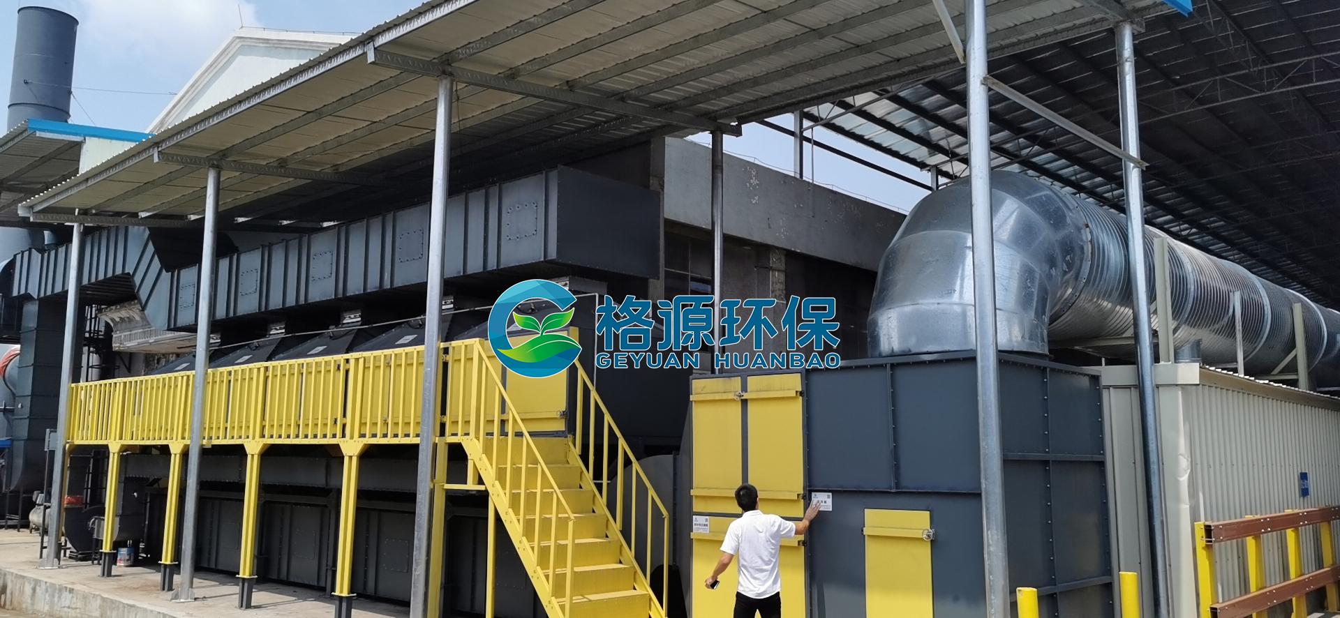 江门某机械设备有限公司喷涂废气处理项目