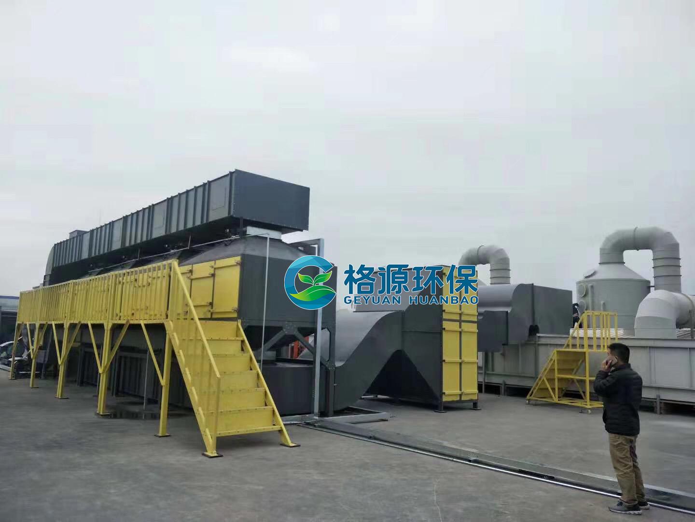 中山某电子产品有限公司废气治理项目