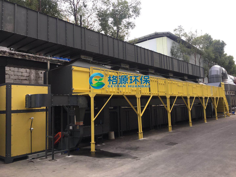 东莞某金属有限公司喷涂废气治理项目
