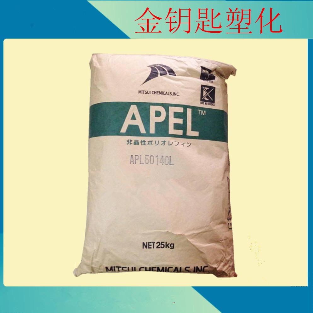 COC 日本三井化学 APL-5014DP