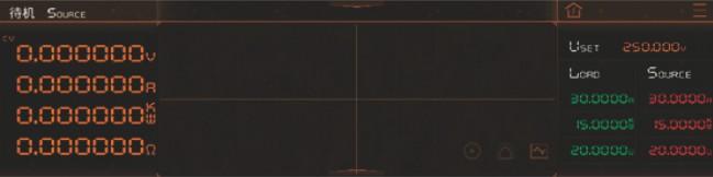 8.8英寸觸摸大屏.jpg