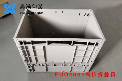 EUO4644高位折叠箱的特点