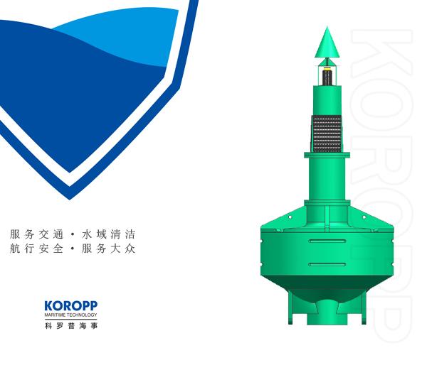KOROPP2400(φ2.4M一体式浮标)