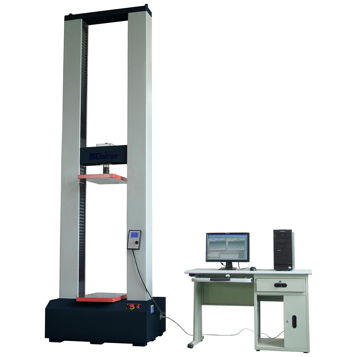 環剛度型微機控制電子萬能試驗機(50kN)
