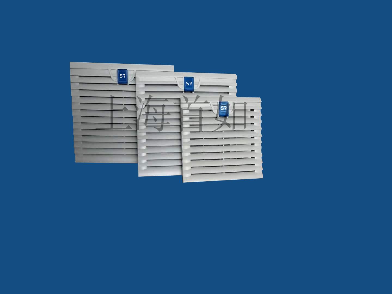 32系列 機柜風扇 550- 900m3/h