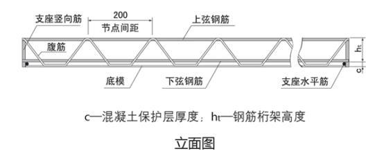 钢筋桁架楼承板(3).jpg
