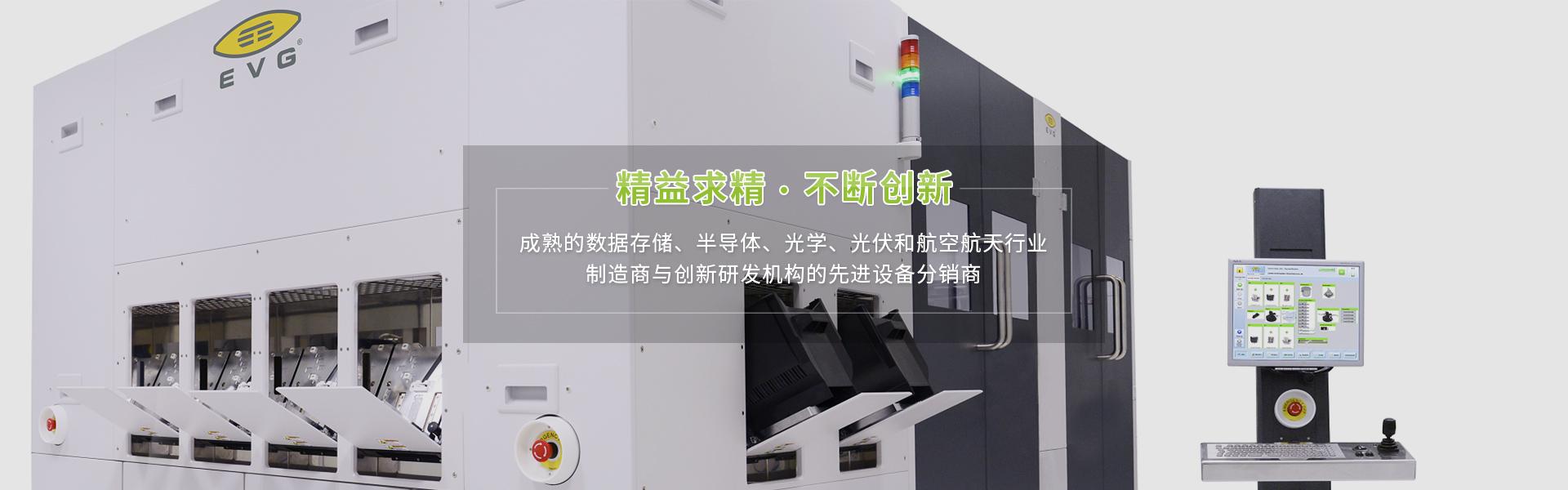 專業的數據存儲、半導體、光學設備提供