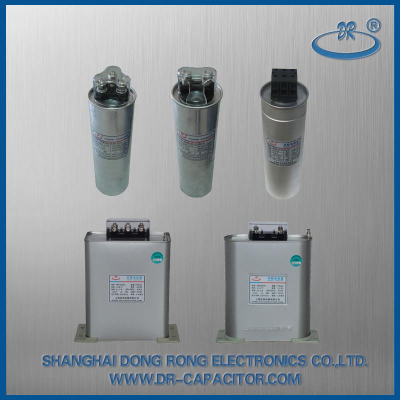 影响电力电容器(调谐补偿电容器)寿命的因素问题