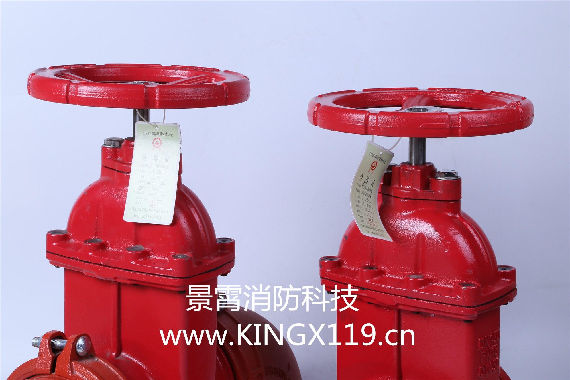 景霄消防科技