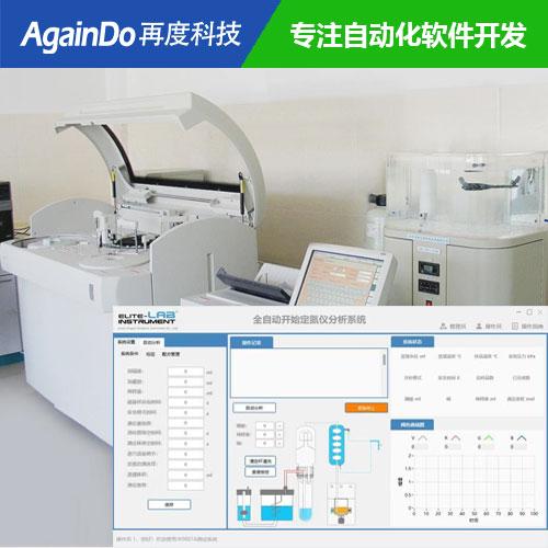 自动化系统软件开发