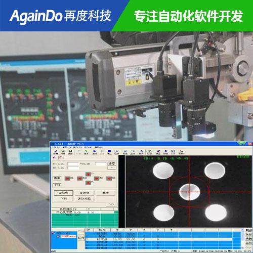 视觉检测上位机开发