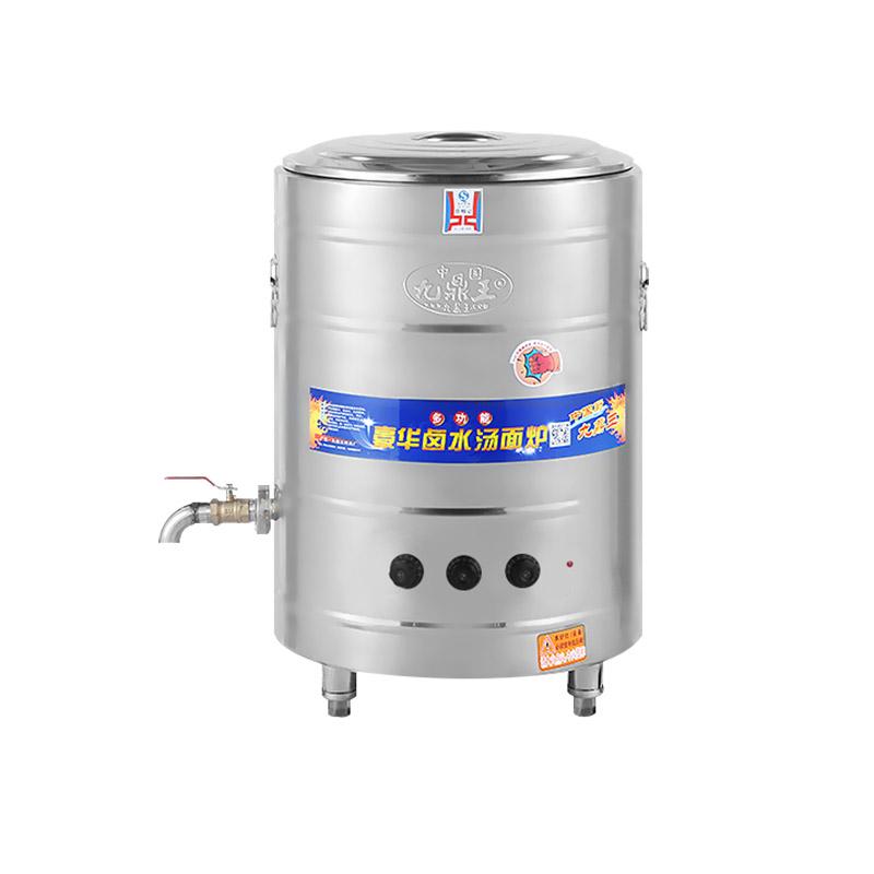 九鼎王电热版汤面炉