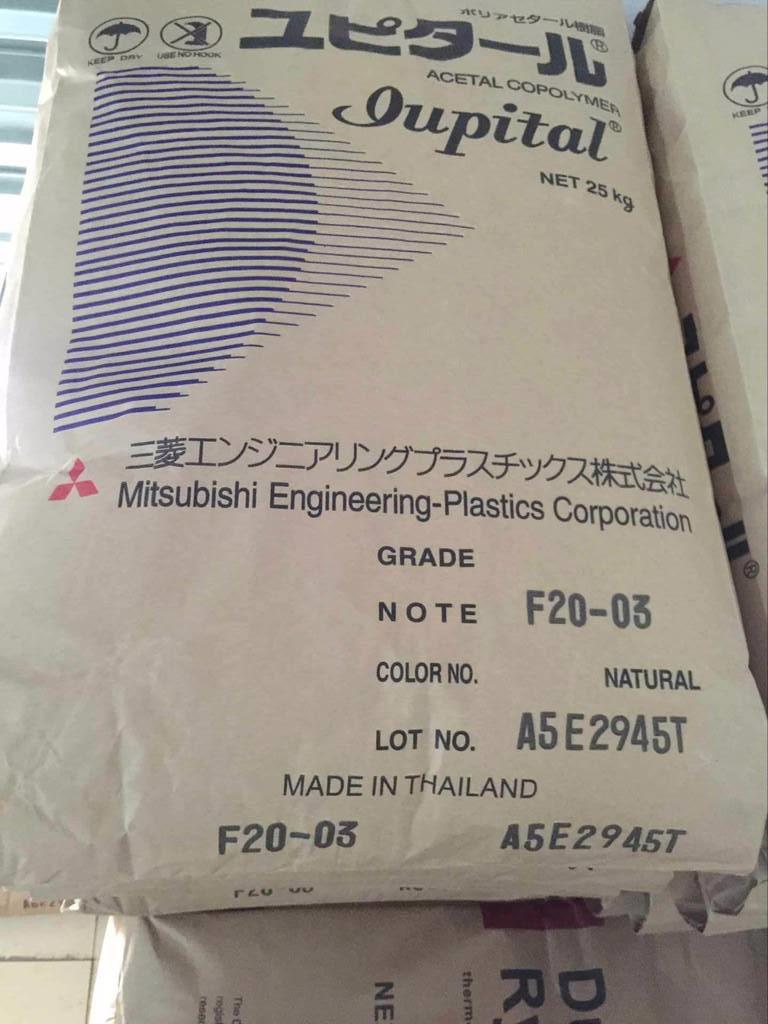 POM 日本三菱 A25-03