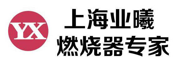 上海业曦实业有限公司