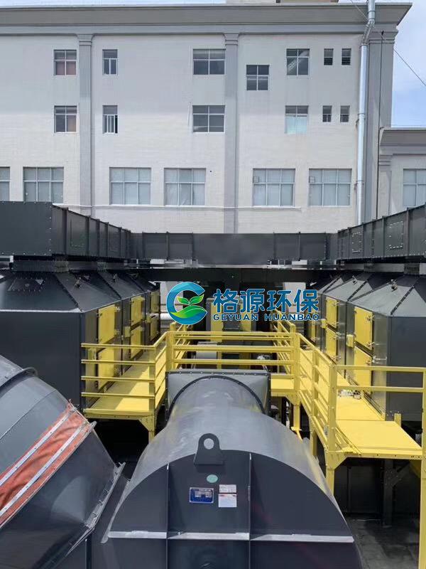 东莞某家具有限公司废气治理项目