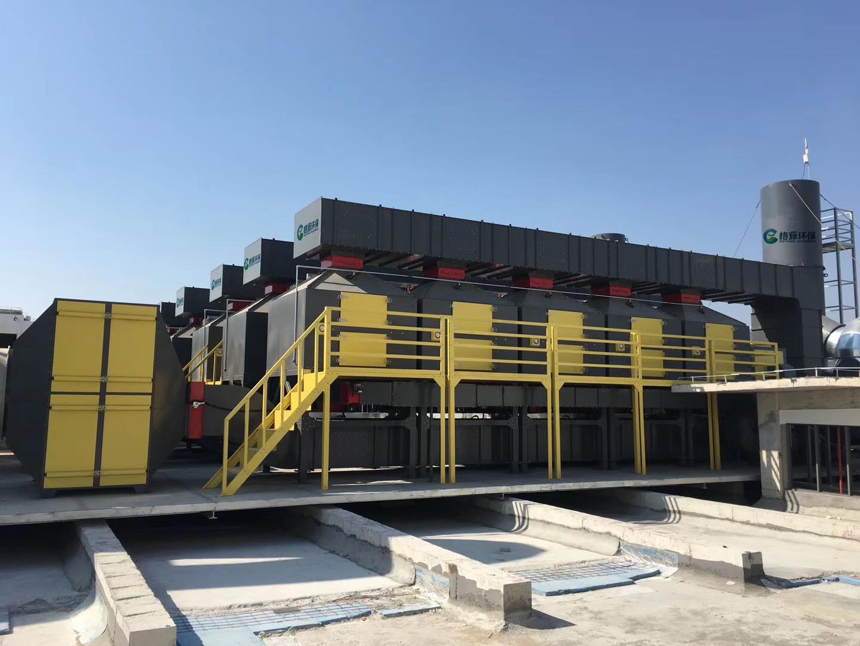 珠海某电子有限公司废气治理项目
