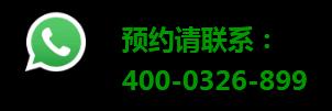 上海花成汽车科技有限公司