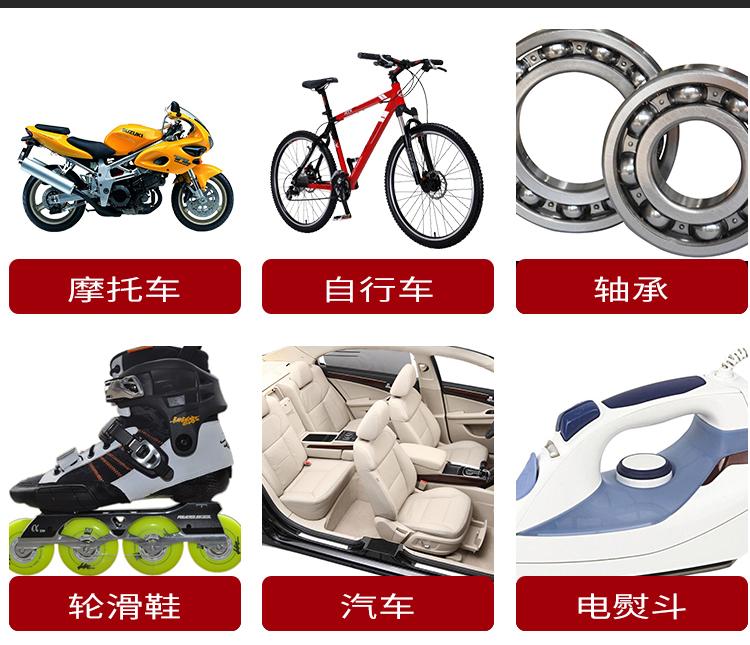 飛鴿鋼球產品應用.jpg